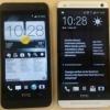 Un pas de plus pour libérer: HTC One Mini (aka M4) se certifiée par Bluetooth SIG