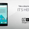 Oxygène OS de OnePlus One est maintenant disponible pour téléchargement