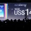 Asus Memo Pad HD 7 dévoilé, coûte 129 $ pour 8 Go