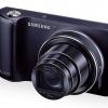 Samsung Galaxy avec LTE arrive chez Verizon le 13 Décembre