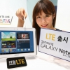 Samsung Galaxy Note 10.1 LTE lancé en Corée avec Android 4.1 Jelly Bean