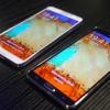 Samsung Galaxy Note 3 spécifications et caractéristiques désormais officiel