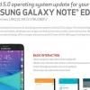 Samsung Galaxy Note avantage sur Verizon Obtient Android Lollipop En Dernière mise à jour OTA