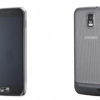 Samsung Galaxy S II avec 4G LTE Sighted en Corée du Sud, le nom de code Samsung Celox