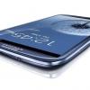Samsung Galaxy S3 et billets offerts gratuitement par les grands transporteurs au Canada
