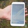 Galaxy Note 2 de Samsung Galaxy S3 Mini et pour obtenir plus coloré en 2013