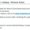 Imprégnez-test pour le Moto G (2ème génération) mise à jour Lollipop commence à déployer