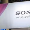 Sony Xperia L obtient un peu plus détaillé, a écran de 4,3 pouces et appareil photo 8 MP