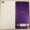Sony Honami est affiché à côté de l'Xperia Z Ultra et iPhone, donne les détails de la caméra