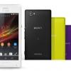 Sony Xperia M arrive aux États-Unis au prix de 249,99 $, pure et simple