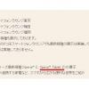 6.9mm mince Xperia Tablet Z de Sony pourrait être introduit au Japon la semaine prochaine