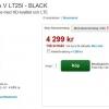 Xperia V de Sony ne pourrait être libéré à la fin de l'année