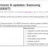 Versions T-Mobile de la galaxie S6 et S6 Galaxy bord obtiennent leur première mise à jour OTA