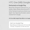 Le HTC One M8 Google Play Edition est plus disponible dans le Play Store, ne laissant aucune Devices GPE à vendre