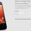 La Lecture Édition Moto G Google quitte le Play Store