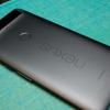 TWRP Pour le Nexus 6P Est-vivre, mais le déchiffrement est pas encore supporté