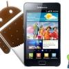 Mise à jour ICS pour Samsung Galaxy S2 est poussée aujourd'hui [Mise à jour]