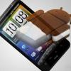 Améliorez HTC Desire HD à Android 4.0.3 Ice Cream Sandwich Via Virtuous Quattro ROM