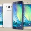 Samsung Galaxy A7 disponible en Inde, au prix de 30 499 ₹